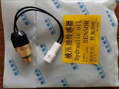 SH200A3 液压油传感器