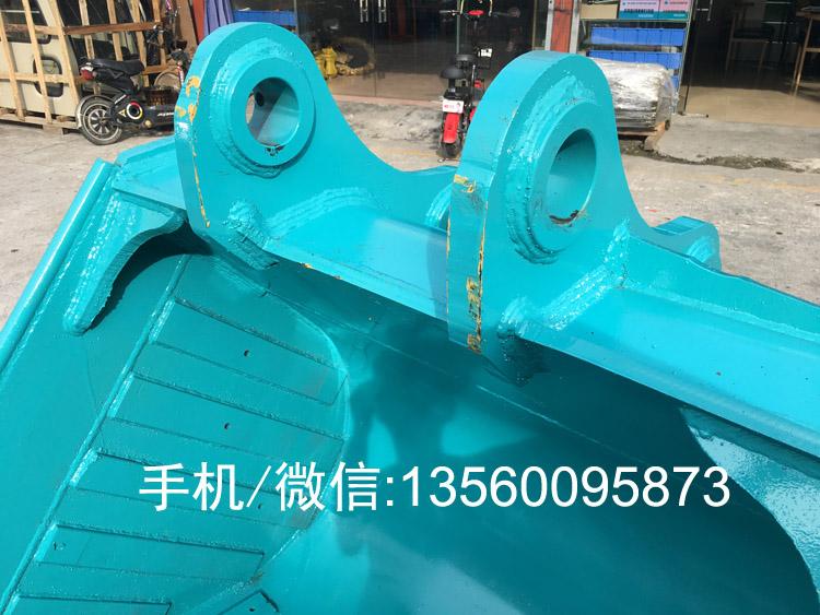 SK350 1.6方矿山型挖斗