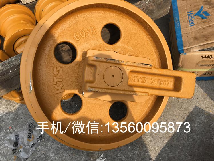卡特CAT307挖掘机底盘件