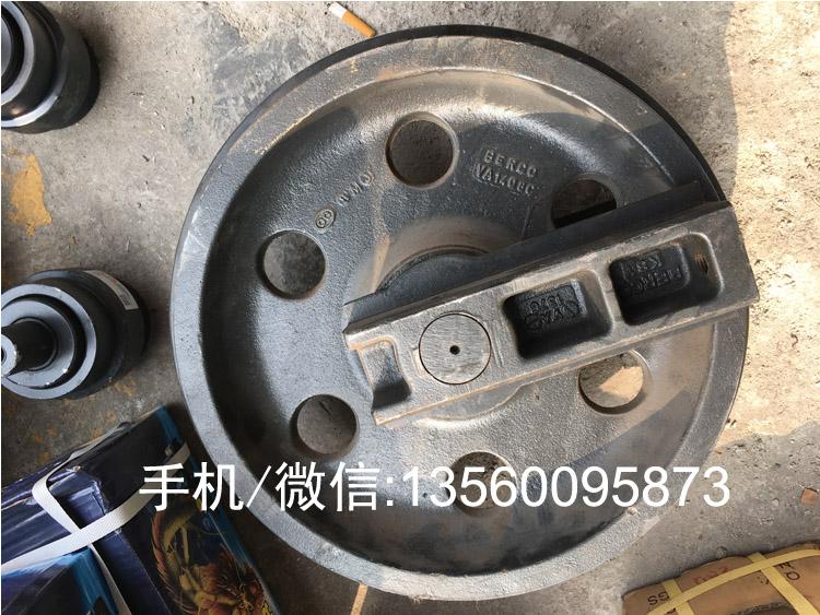 玉柴YC85挖掘机底盘件